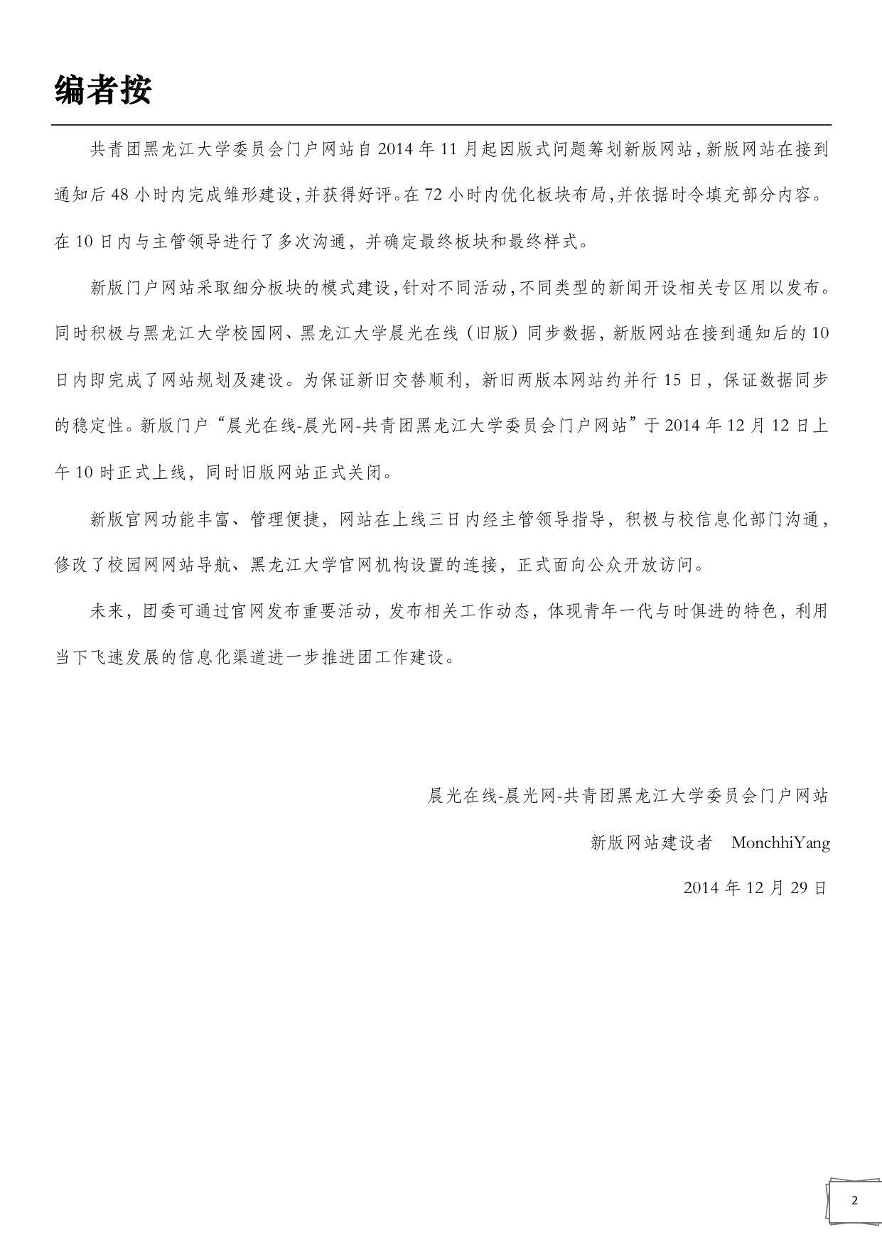 image-02.jpg