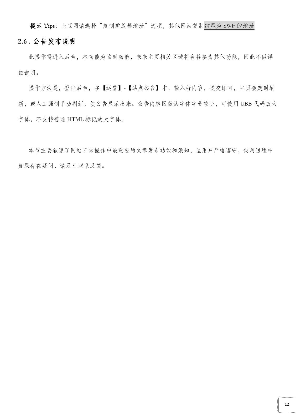 image-12.jpg